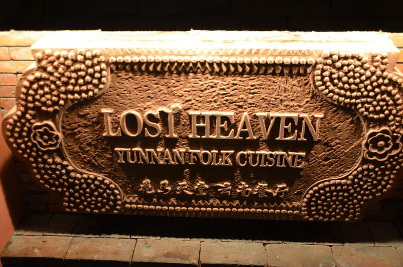 Lost heaven restaurant on the Bund