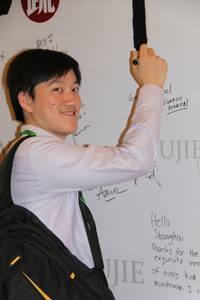 Kevin Tian, Accenture