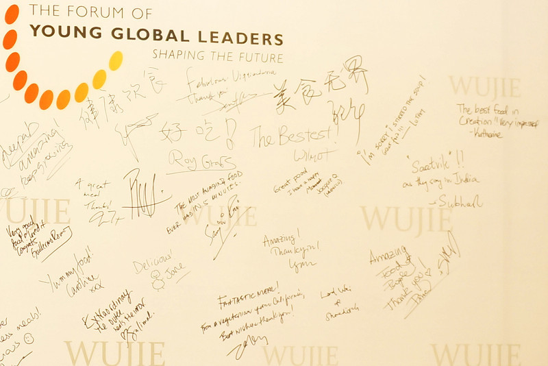 Wu Jie Restaurant Signature White Board, 无界签名板