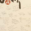 Wu Jie Restaurant Signature White Board, 无界签名板