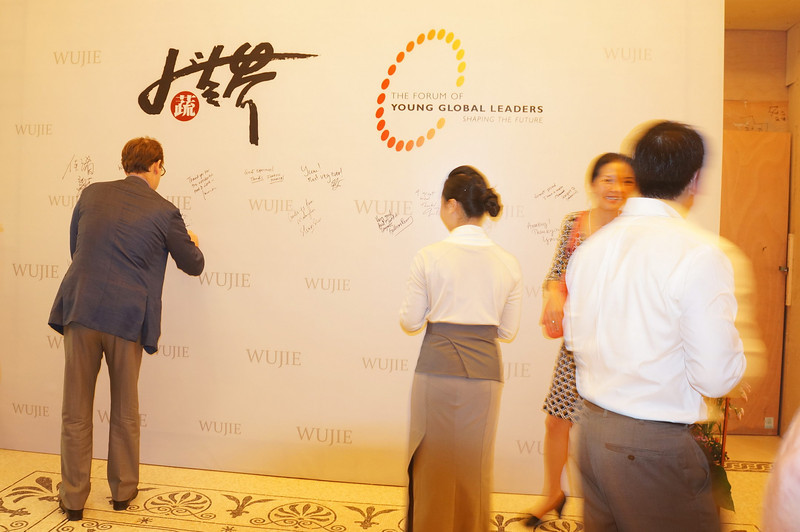 YGLs signing board at Wu Jie Restaurant 大蔬无界餐厅