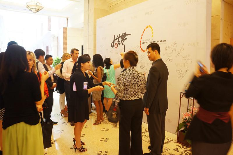 Wu Jie Signature White Board 大蔬无界签名板