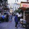 Shanghai Nong Tang