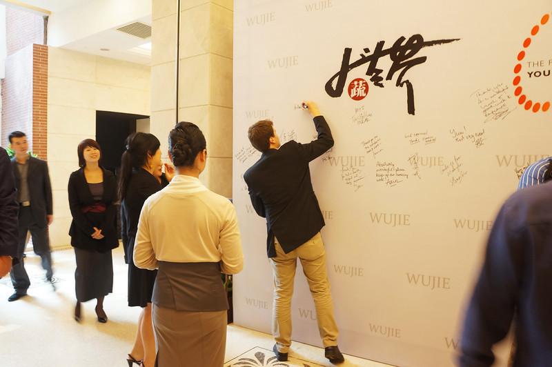 YGLs signing board at Wu Jie Restaurant 大蔬无界餐厅