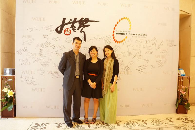 Wu jie Restaurant's Creator Yuan bo Song with Kim Wong and Cheryl Lin 大蔬无界餐厅创始人宋渊博和他的员工
