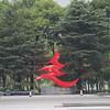 CELAP 上海浦东干部学院