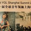YGL Summit Yilabao