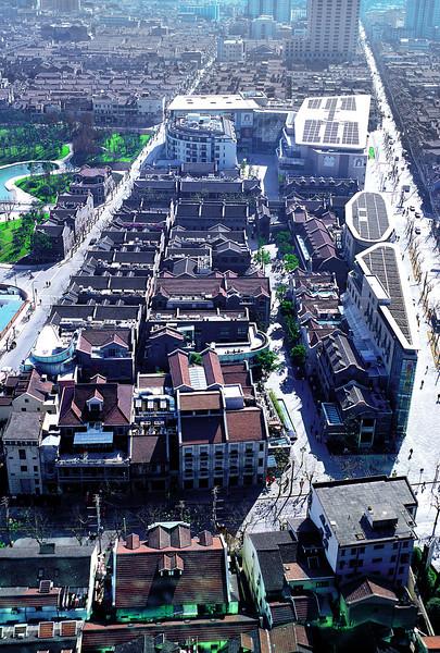 Xintiandi aerial