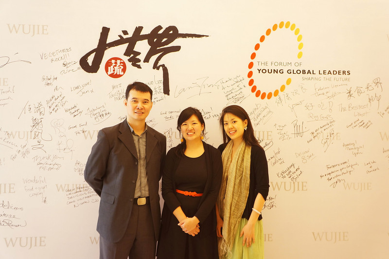 Wu jie Restaurant's Creator Yuan bo Song with Kim Wong and Cheryl Lin 大蔬无界餐厅创始人宋渊博和他的员工