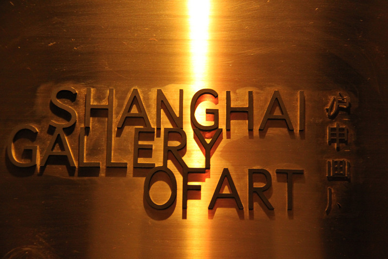 Shanghai Gallery of Art