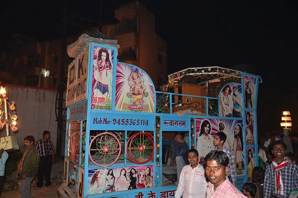 Yagyavalkya & Pratibha Wedding