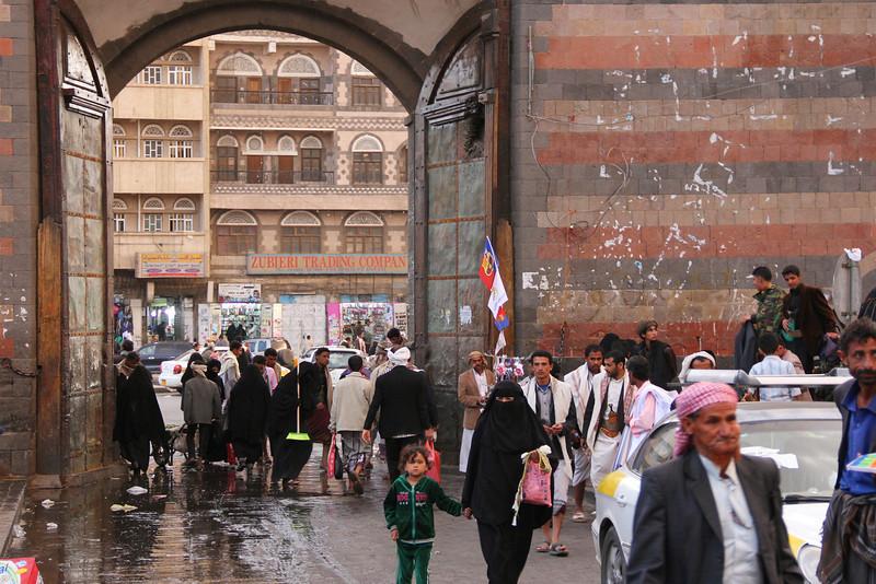 sana'a old city gate