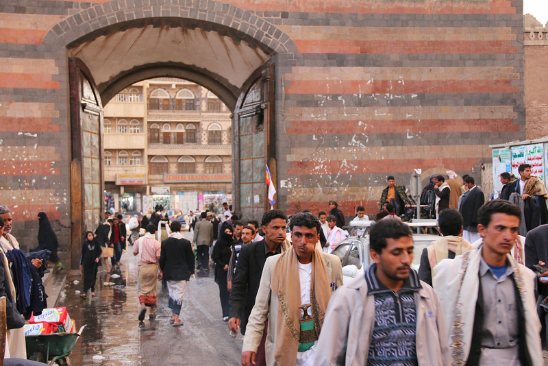 sana'a old city gate and qat cheek