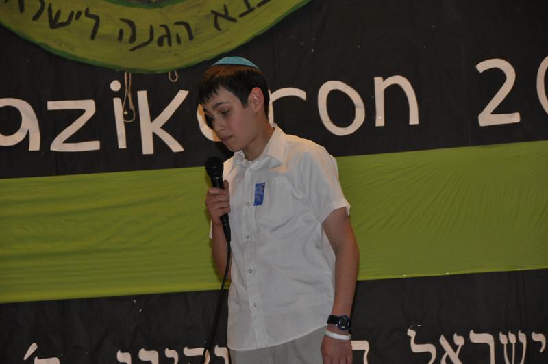 YomHazikaron015