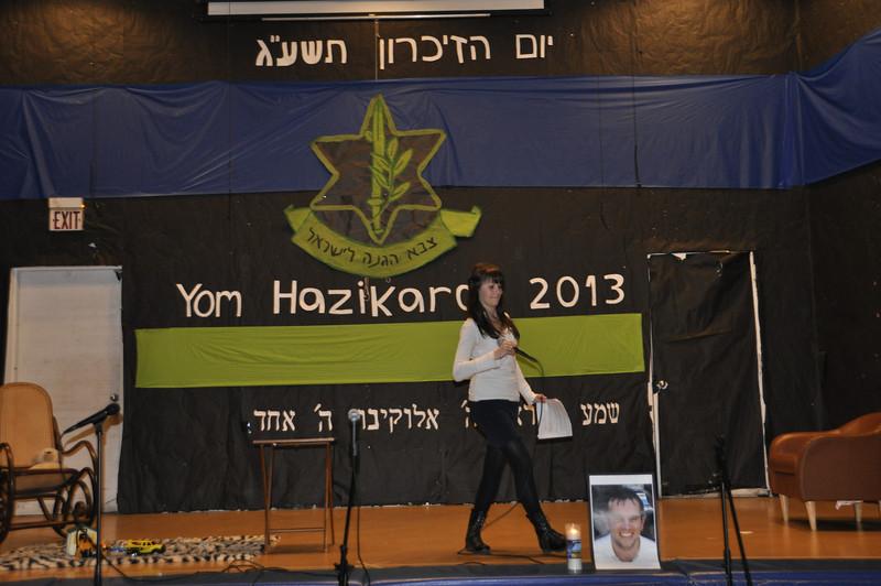 YomHazikaron004