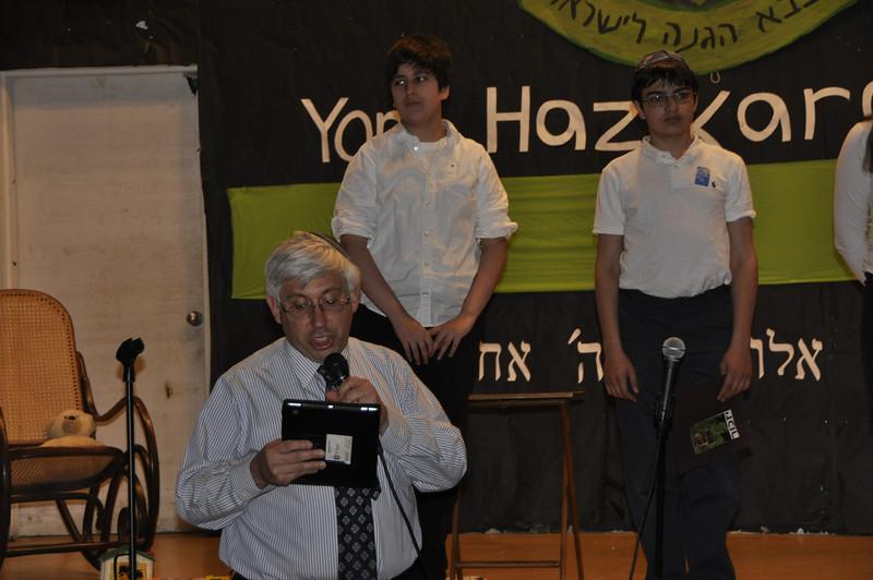 YomHazikaron009