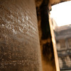 An ancient inscription in Angkor Wat temple, Cambodia