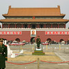 An honor guard in front of the entrance to the Forbidden City, Beijing