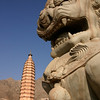 A typical Chinese lion statue at the Twin Pagodas of the Bai Monastery, in a remote area of the Helan Mountains in Ningxia