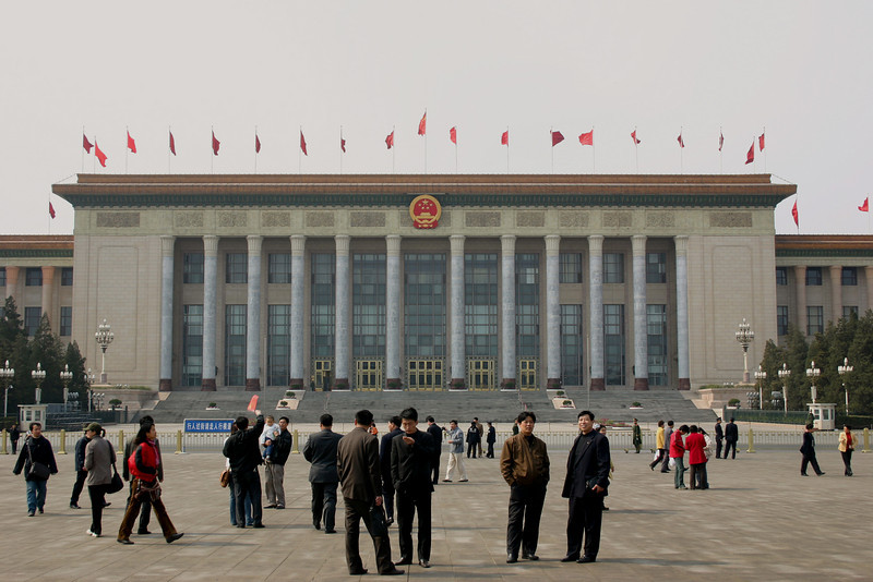 Great Hall of the People, Tiananmen Square, Beijing