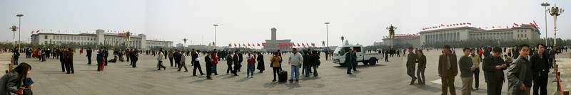 TIananmen Square, Beijing. This is a panorama of four or five shots stitched together.