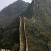 An especially steep section of the Great Wall