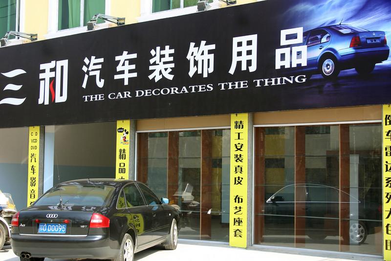 Jingzhou, Hubei, China