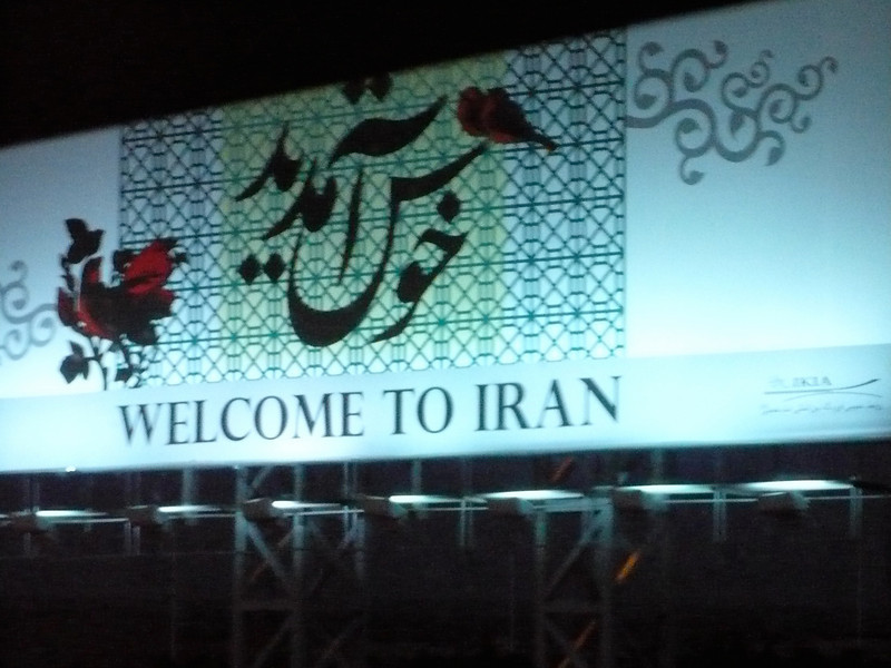 We saw this sign from the freeway on the way to our hotel from the Tehran airport