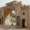 The impressive Qur'an Gate on the outskirts of Shiraz, Iran