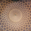 The ceiling of the Sheikh Lotf Allah Mosque, Esfahan