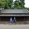 Imperial Palace grounds,Toyko, Japan.