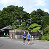 Imperial Palace grounds, Toyko, Japan.
