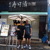 Tokyo Fish Markets