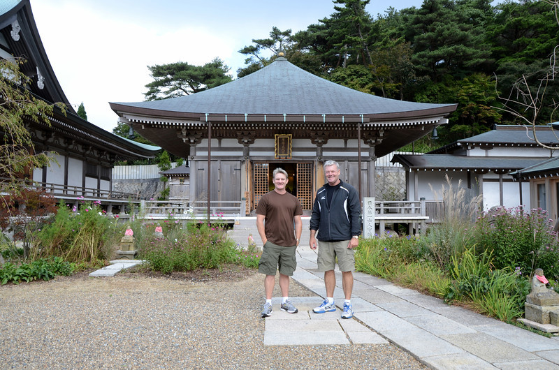 Mt. Maya Tenjoji Temple, Kobe, Japan.
