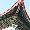 The Chiang Kaishek Memorial Hall