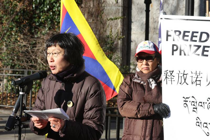 Human Rights in China Communications Director Mi Ling Tsui delivers Joint Statement. Photo Credit: Ben Kostrzewa.