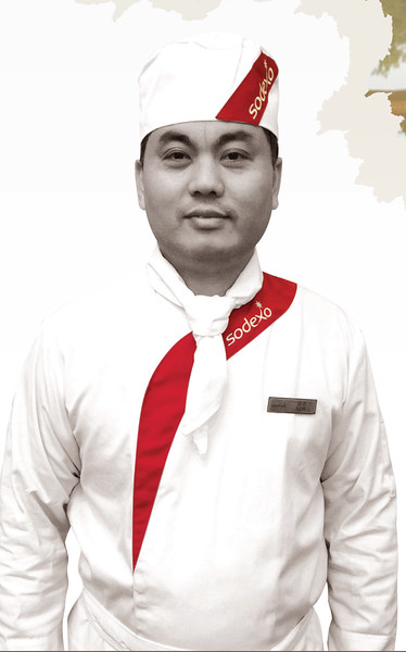 Sodexo's Global Chef Jin Huixing will be visiting George Mason University's Fairfax Campus on February 18 and 19.  Provided by Sodexo.