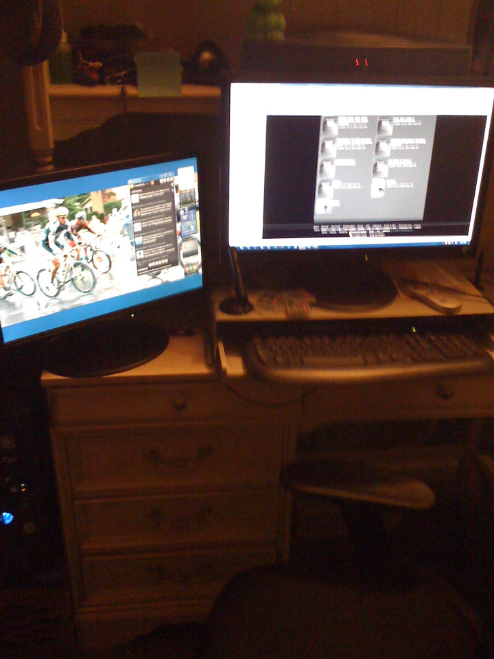My photo work station.  This is where post process all my images.  Not too elegant.  It used to be my daughter's bedroom.