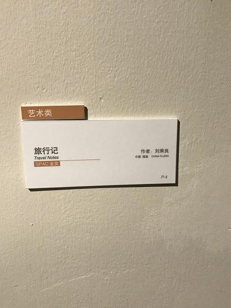 IMG_9370.JPG