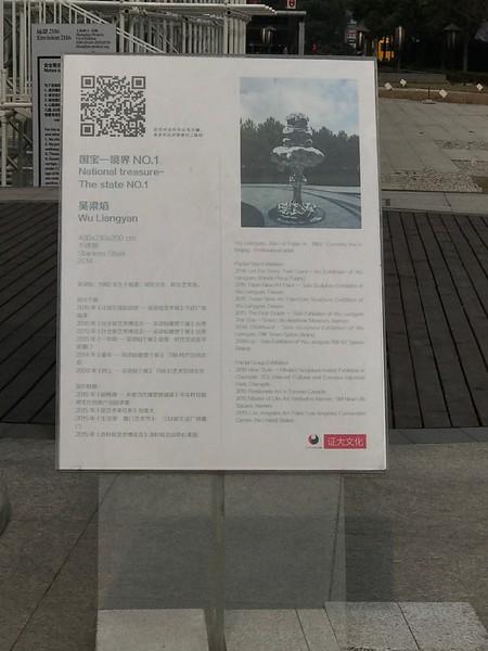 IMG_9193.JPG