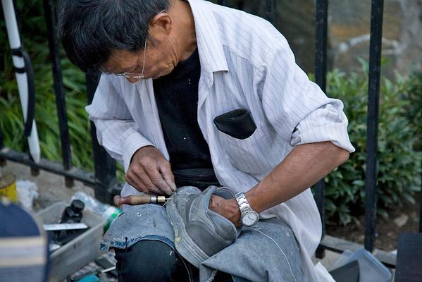Shoe Mending