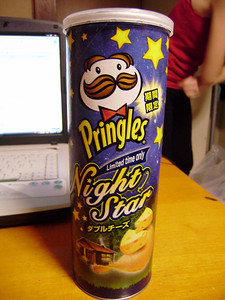 Double Cheese flavored Pringles from Japan   Courtesy of Arianna Pezzato http://www.letsspicethingsup.blogspot.com/