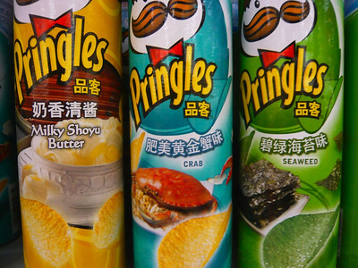 Crab and Milky Shoyu Butter flavored Pringles from Guangzhou, China   Courtesy of Lars Rucker