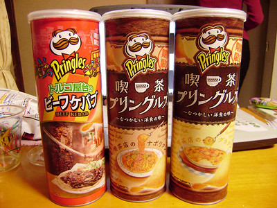Beef Kebab, Kissa: Naporitan, and Kissa: Guratin flavored Pringles from Japan   Courtesy of Arianna Pezzato http://www.letsspicethingsup.blogspot.com/
