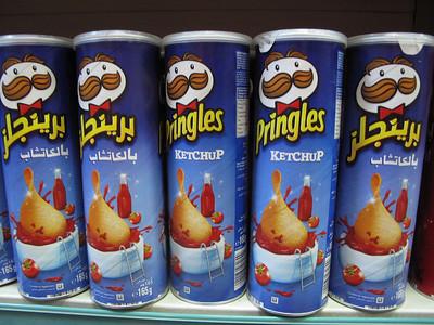 Ketchup flavored Pringles from Wadi Musa, Jordan   Courtesy of Adam Groffman   http://travelsofadam.com