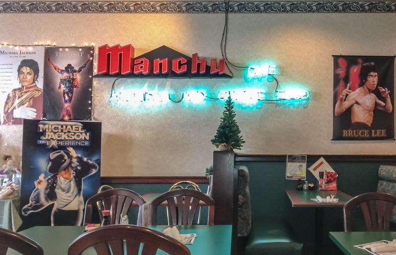 Manchu Cafe