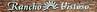 2008-01-18 - Rancho Vistoso - Logo and name on entry - Narrow crop jpg