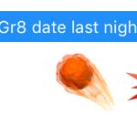 018-11-11 - Text to RSO