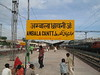 Ambala cantonment railway station