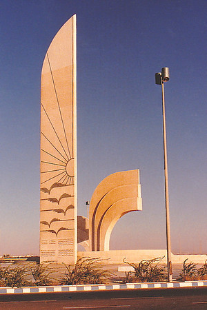 """When I took this shot of """"The Knife"""" (AKA """"The Scalpel"""") in 1986, this sculpture was situated on an isolated stretch of the Corniche Road. I have since seen an illustration of it included in a city-wide urban renewal plan online document. I knew almost nothing about its meaning or about the inscriptions on its base."""